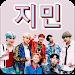 Download BTS Wallpapers Kpop HD 1.0.3 APK