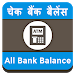 Download Balance Enquiry Bank Account 1.22 APK