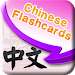 Download Learn Chinese Vocabulary   Chinese Flashcards 2.3.2 APK