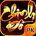 Download Chinh Đồ (Quốc Chiến Mobile) 1.8.6 APK