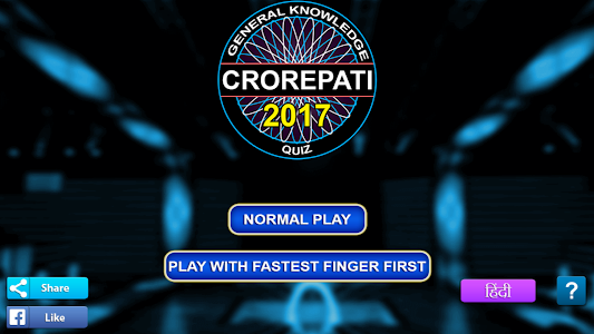 Download Crorepati Dual 2017 1.1 APK