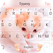 Download Cute Cat Theme&Emoji Keyboard 4.5 APK