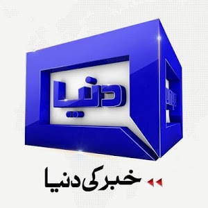 Download DUNYANEWS Dunya tv 2.2.59 APK
