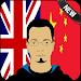 Download English - Chinese Translator 6.0 APK