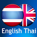 Download English Thai Dictionary 1.1.1 APK