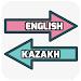 Download English kazakh Translator 1.4 APK