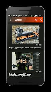 Download Fidelita Outdoor Demo 1.5.8 APK
