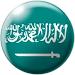Download Free Malay Arab Dictionary 1.0 APK
