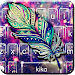 Download Galaxy Feather Keyboard Theme 1.0 APK