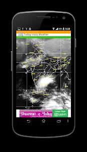 Download Gujarati Calendar 2018 Pro 15.0 APK