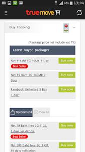 Download H Pack 1.5.1 APK