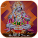 Download Hanuman Chalisa Audio & Lyrics 2.0.6 APK