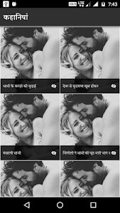 Download Hindi Sex Story New 1.0 APK