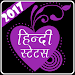Download Hindi Status 2017 1.0 APK