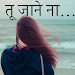 Download status, shayari, DP status, video status, meme 6.3 APK