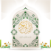 Download Holy Quran All In One 3.13 APK