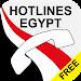 Download Hotlines Egypt 1.0 APK