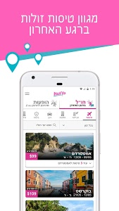 Download Hulyo Last-minute cheap flights & events in Israel 3.2.1 APK