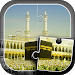 Download Islamic Jigsaw Puzzle Game 4.5 APK
