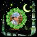 Download Islamic Photo Frames 1.3 APK
