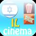 Download Israel Cinemas 2 APK