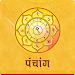 Download Daily Horoscope & Panchang 1.4 APK
