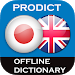 Download Japanese - English dictionary 3.4.5 APK