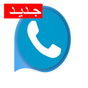Download Jokes And whatasAp 8.2 APK