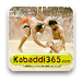 Download Kabaddi365 0.1.6 APK