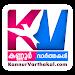Download Kannur Varthakal 4.0 APK