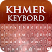 Download Khmer Keyboard 1.0.1 APK