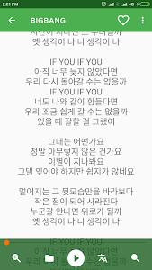 Download Kpop Lyrics offline 4.5 APK
