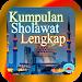 Download Kumpulan Sholawat Nabi Lengkap 1.5 APK