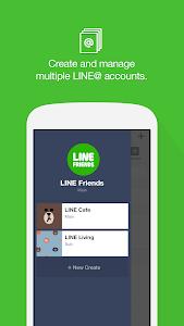 Download LINE@App (LINEat) 1.7.3 APK