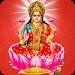Download Laxmi Aarti 2.0.0 APK