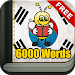 Download Learn Korean Vocabulary - 6,000 Words 5.55 APK