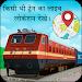Download Live Train Running Status: Train Live Location 1.2 APK