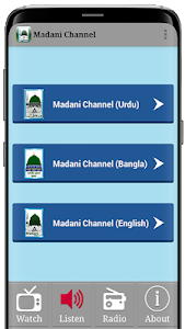screenshot of Madani Channel version 5.5