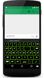 Download Malayalam Keyboard for Android 11.0 APK