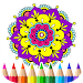 Download Mandalas Adult Coloring Book 1.6 APK