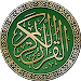 Download Memorize Quran 1.35 APK