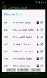 screenshot of Memorize Quran version 1.35