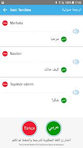 Download Merhaba Umut 1.7 APK