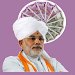 Download Modi Note | Modi Key Note 1.0 APK