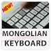 Download Mongolian Keyboard Lite 1.0.0 APK