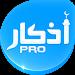 Download Azkar Pro: Muslim Dua & Azkar 1.3 APK