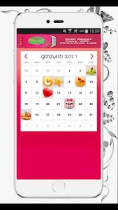 Download My Personal Diary with Fingerprint Password 2.2 APK