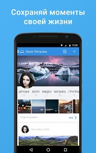 Download My World. Movies. Games  APK