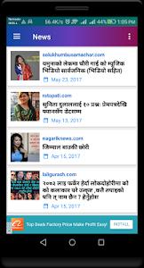 Download Nepali Lok Dohori 2.0.7 APK