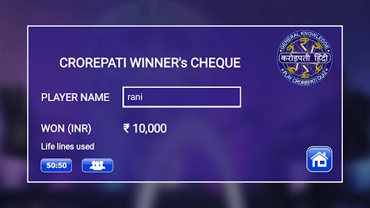 Download New Crorepati Hindi 2017 : Play in Hindi GK Apps 1.2 APK